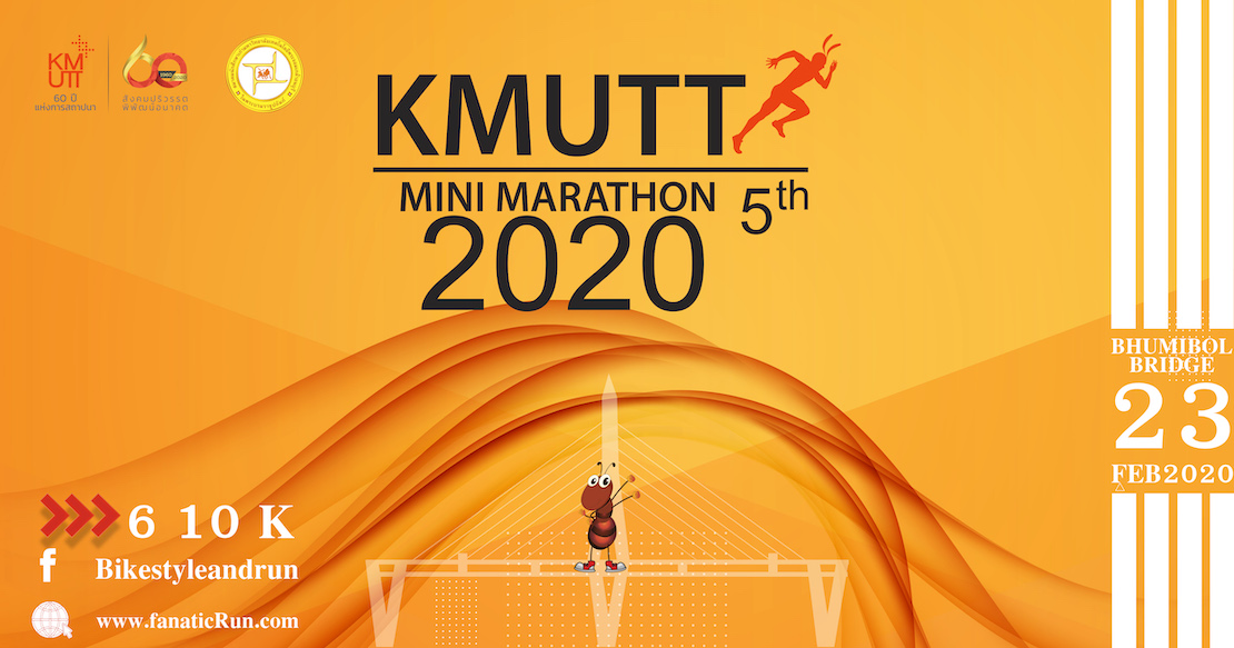 KMUTT MINI MARATHON 5th 2020