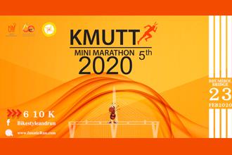 ขอเชิญนักศึกษาเก่า มจธ. เข้าร่วมกิจกรรม KMUTT MINI MARATHON 5th 2020